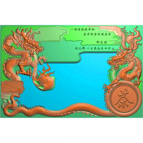 龙凤茶盘茶台精雕图(LFCP-127)