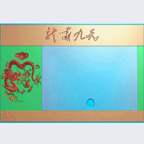 龙凤茶盘茶台精雕图(LFCP-209)
