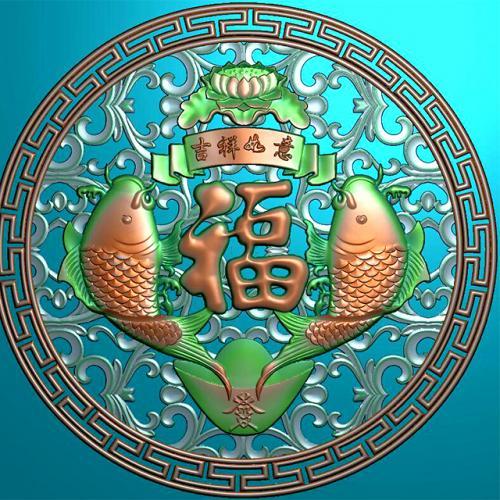 双鱼圆盘挂件挂匾精雕图挂匾浮雕图(GJ-0003)