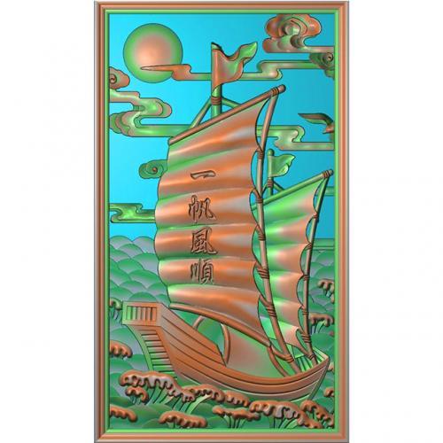 石材一帆风顺帆船浮雕图(ZS-89)