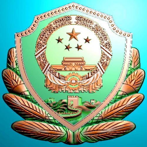 国徽四六牌雕刻图(SLP-0155)