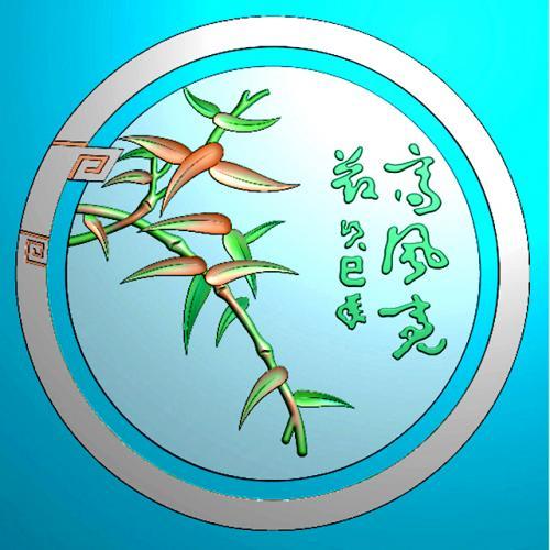 山水竹子四六牌精雕图(SLP-0288)