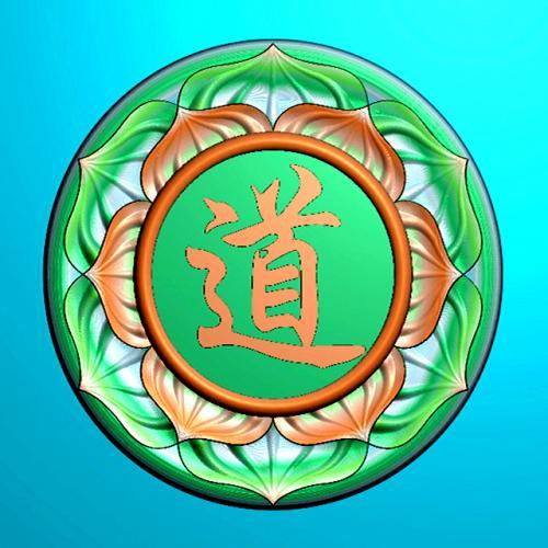 莲花四六牌精雕图(SLP-0373)