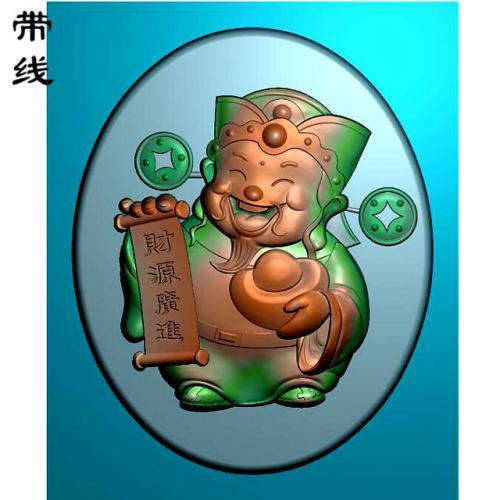 卡通财神精雕图(CS-8003)