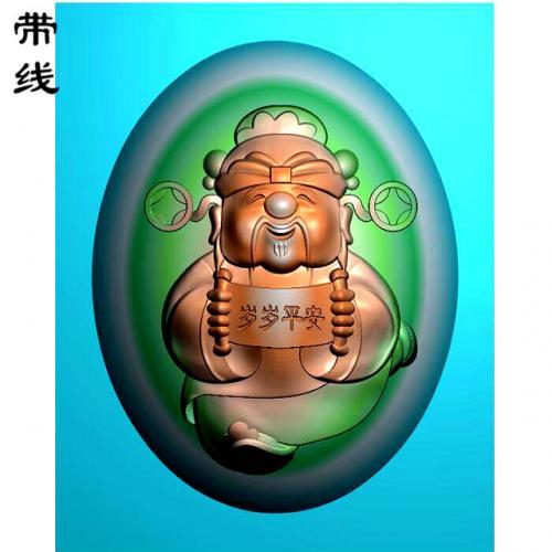 卡通财神4有线(CS-8008)