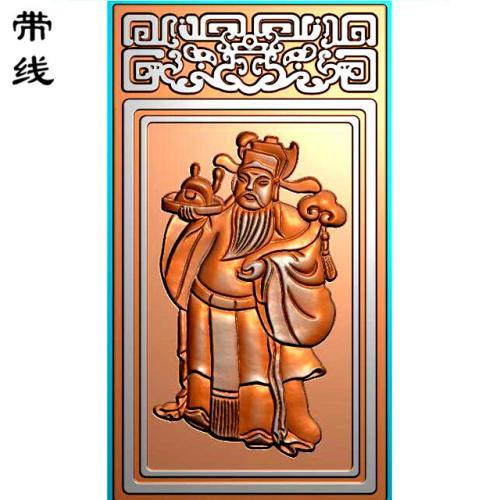 财神精雕图(CS-8018)