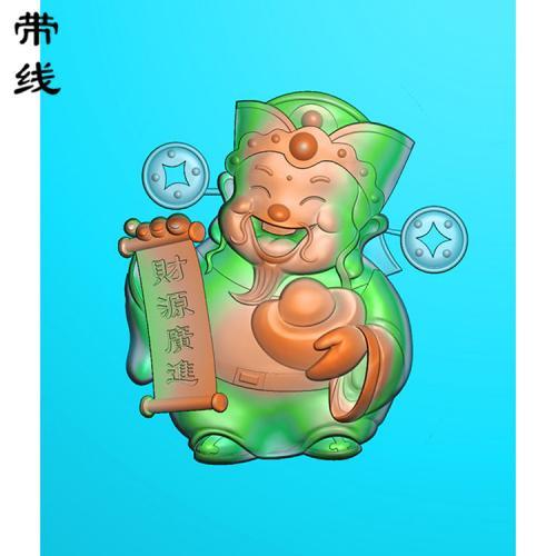 卡通财神精雕图(CS-028)