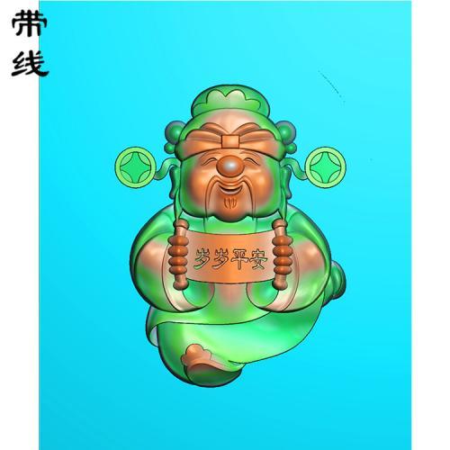 玉雕挂件财神精雕图(CS-030)
