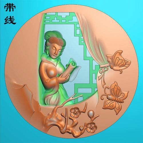 仕女美女看书精雕图有线(SV-028)