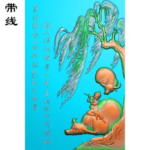 方牌杨柳牧童童子精雕图有线(TZ-012)