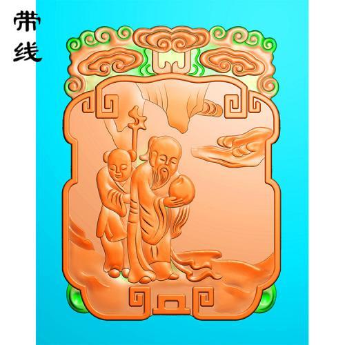寿星寿桃精雕图(GDR-056)