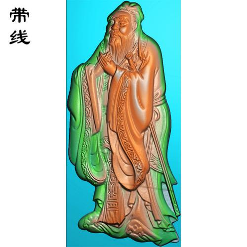 孔子精雕图(GDR-063)