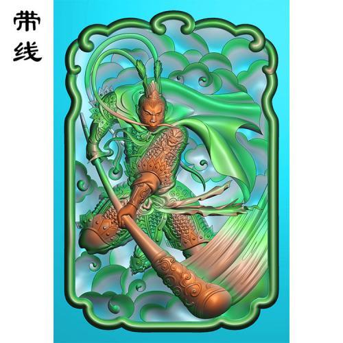 新齐天大圣孙悟空精雕图(GDR-077)