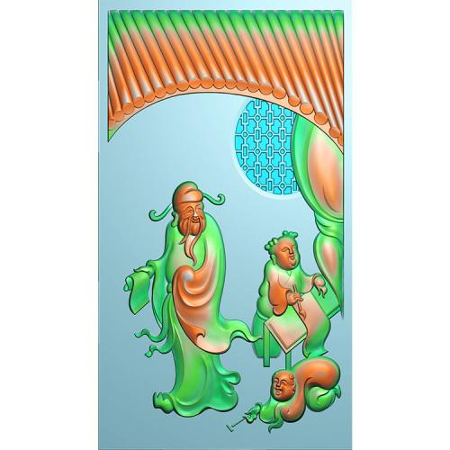 玉雕挂件人物童子精雕图(GDR-079)