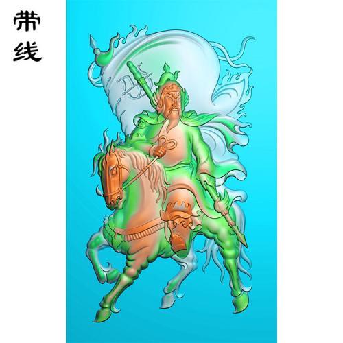 玉雕挂件岳飞精雕图(GDR-080)