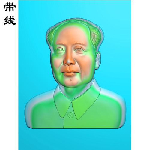 毛主席毛泽东精雕图(XDR-002)