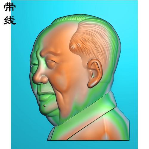 毛主席毛泽东精雕图(XDR-003)