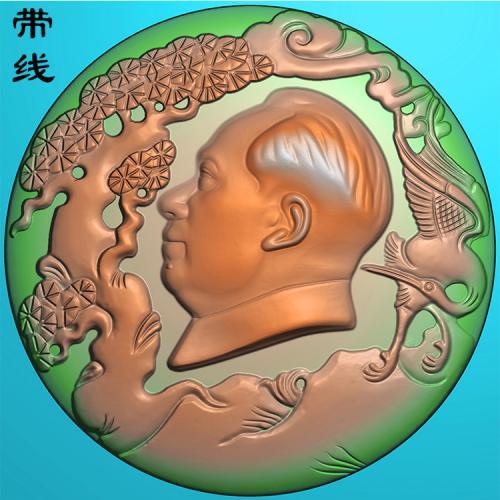 毛主席毛泽东精雕图(XDR-004)