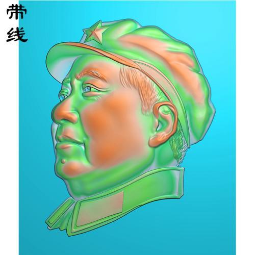 毛主席毛泽东精雕图(XDR-007)
