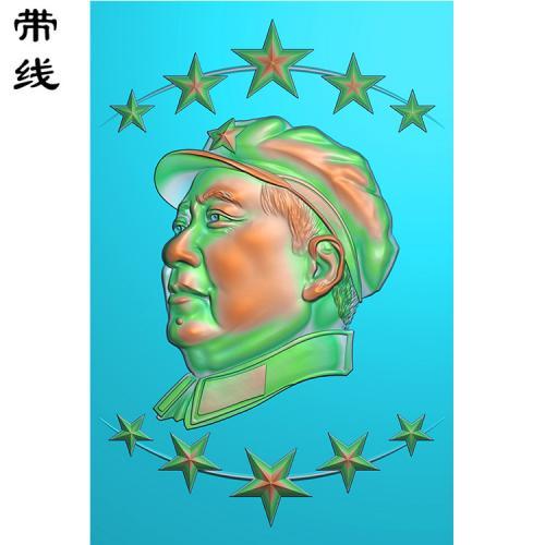 毛主席毛泽东精雕图(XDR-008)
