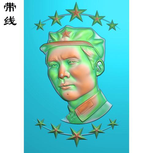 毛主席毛泽东精雕图(XDR-009)