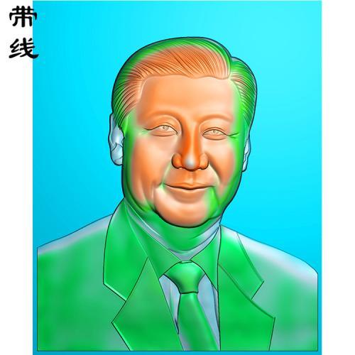 习总书记习主席国家主席精雕图(XDR-017)