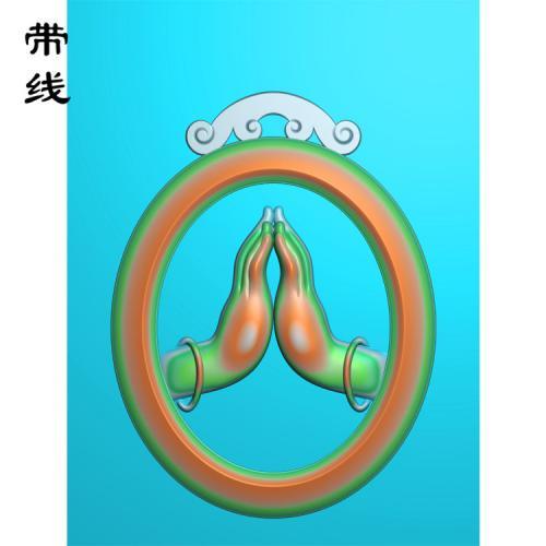 牌头镂空双手合十精雕图有线(FS-005)