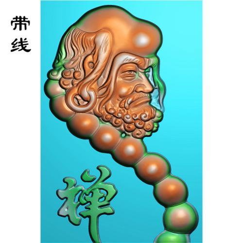 玉雕禅达摩精雕图(DF-023)