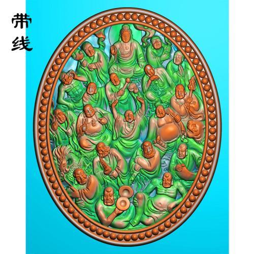 椭圆18罗汉十八罗汉精雕图(LH-007)