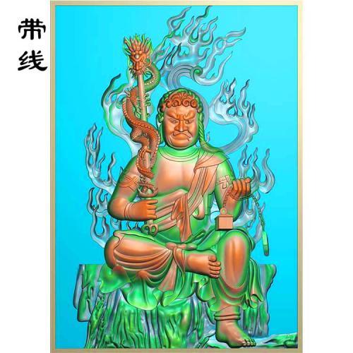 冥王不动明王精雕图(DMW-003)