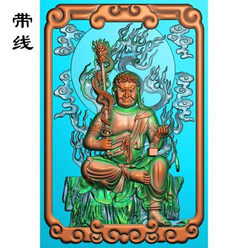 不动明王牌子精雕图(DMW-008)