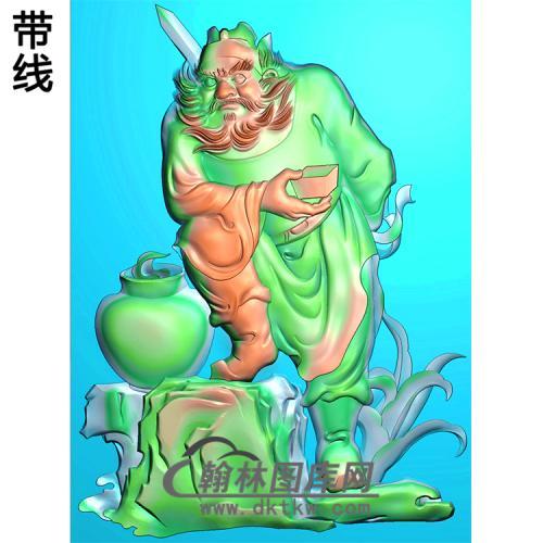 钟馗挂件精雕图(ZK-032)