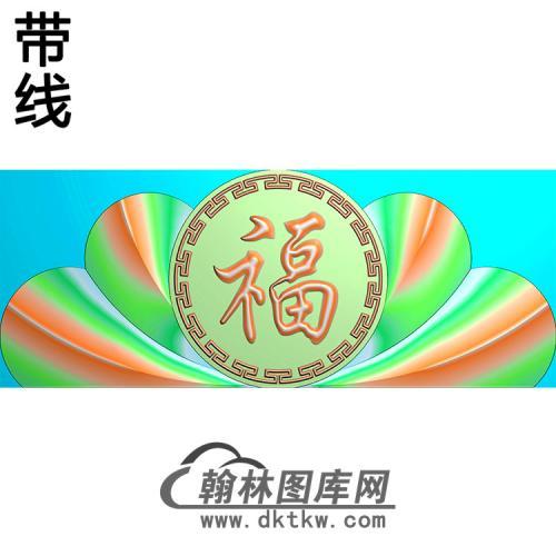 福-MBBT-0148