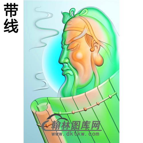 文关公精雕图(CG-126)