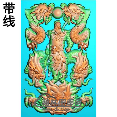 三龙关公精雕图(CG-191)