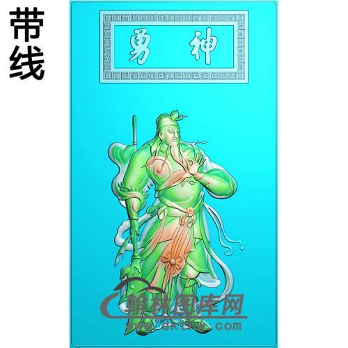 神勇关公精雕图(CG-209)