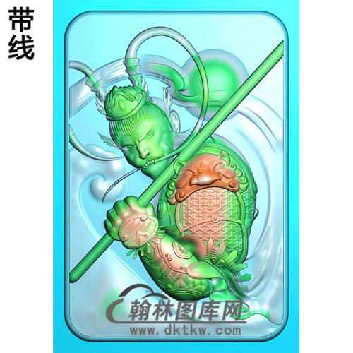 46牌孙悟空挂件精雕图(CS-111)