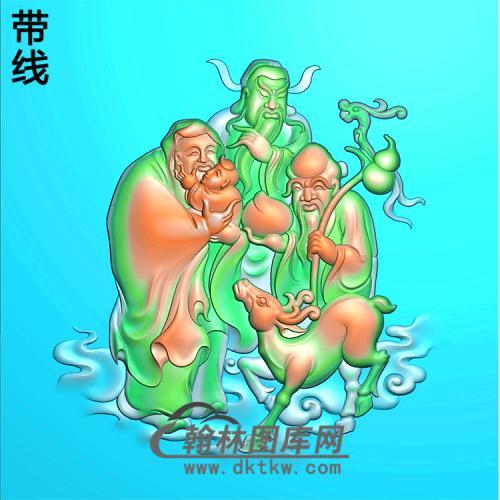 福禄寿挂件精雕图(CS-098)
