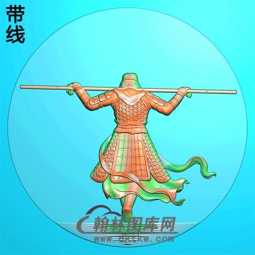 齐天大圣、孙悟空挂件精雕图(CS-109)