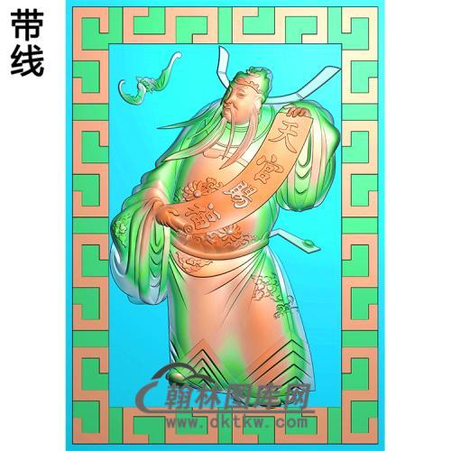 神仙人物天官赐福挂件精雕图(CS-088)