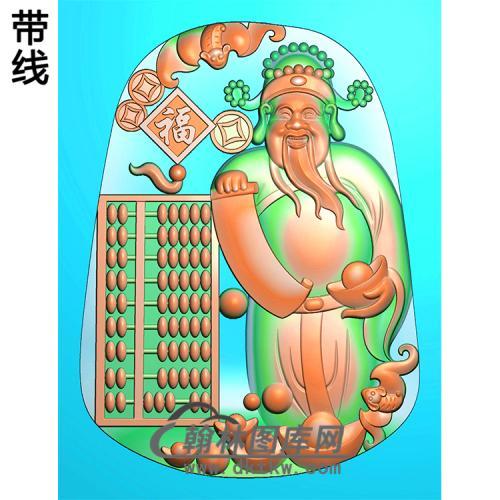 财神精雕图(CS-036)