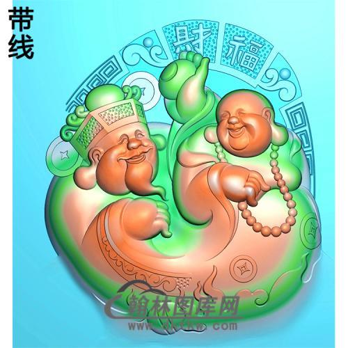 财福财神浮雕图(CS-047)