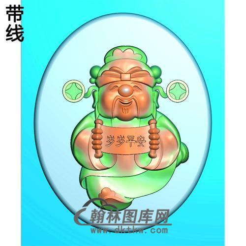 财神浮雕图(CS-061)