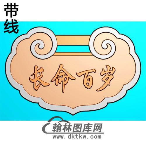 平面平安锁长命锁精雕图(CMS-126))
