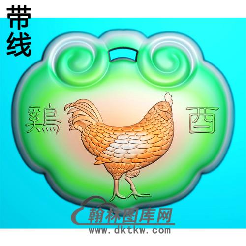 鸡平安锁精雕图长命锁精雕图(CMS-138)