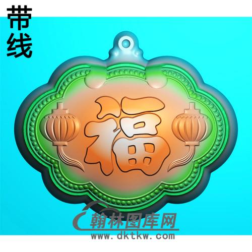 福平安锁精雕图长命锁精雕图(CMS-139))