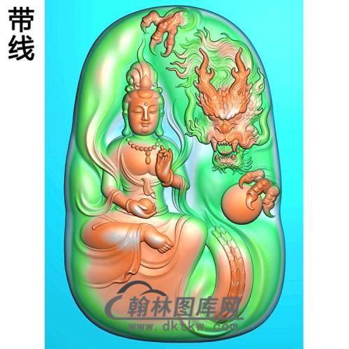 观音菩萨龙挂件精雕图(ZGY-293)