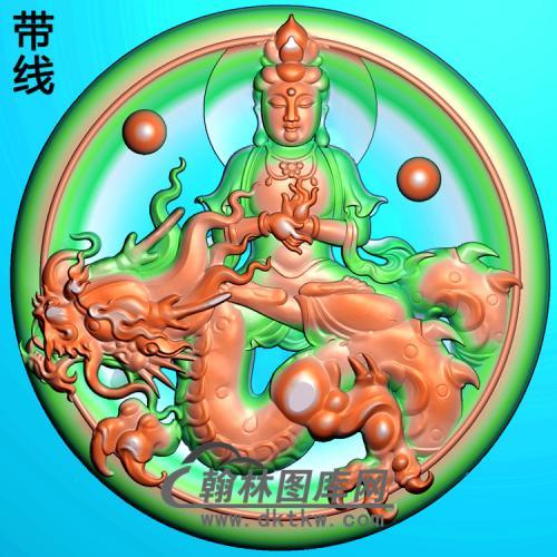 圆形御龙观音精雕图(YGY-117)