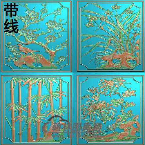 梅兰竹菊5.21铝雕精雕图(TM-274)