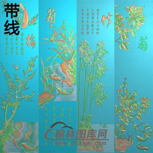 梅兰竹菊铝雕精雕图(TM-282)